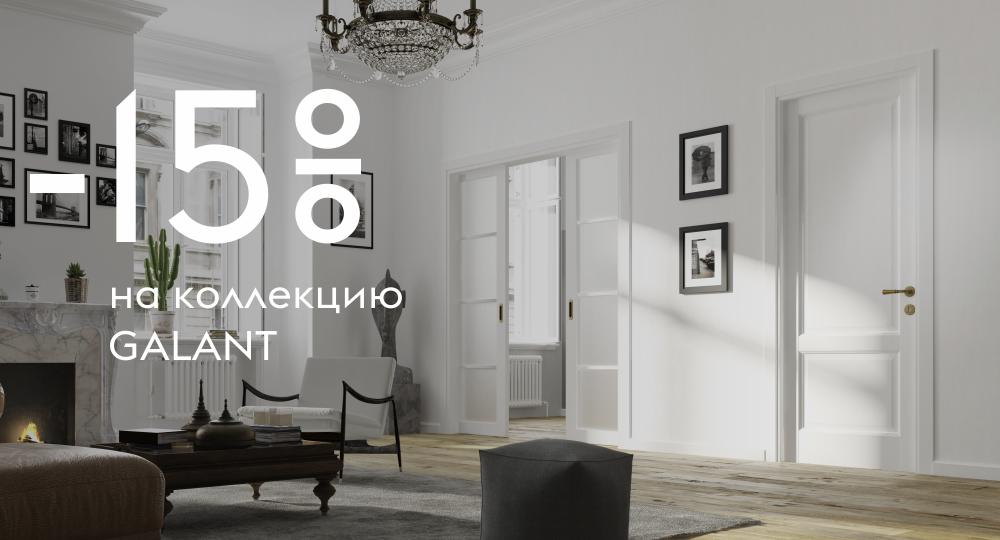 Двери Волховец скидки акции распродажа 2018 год