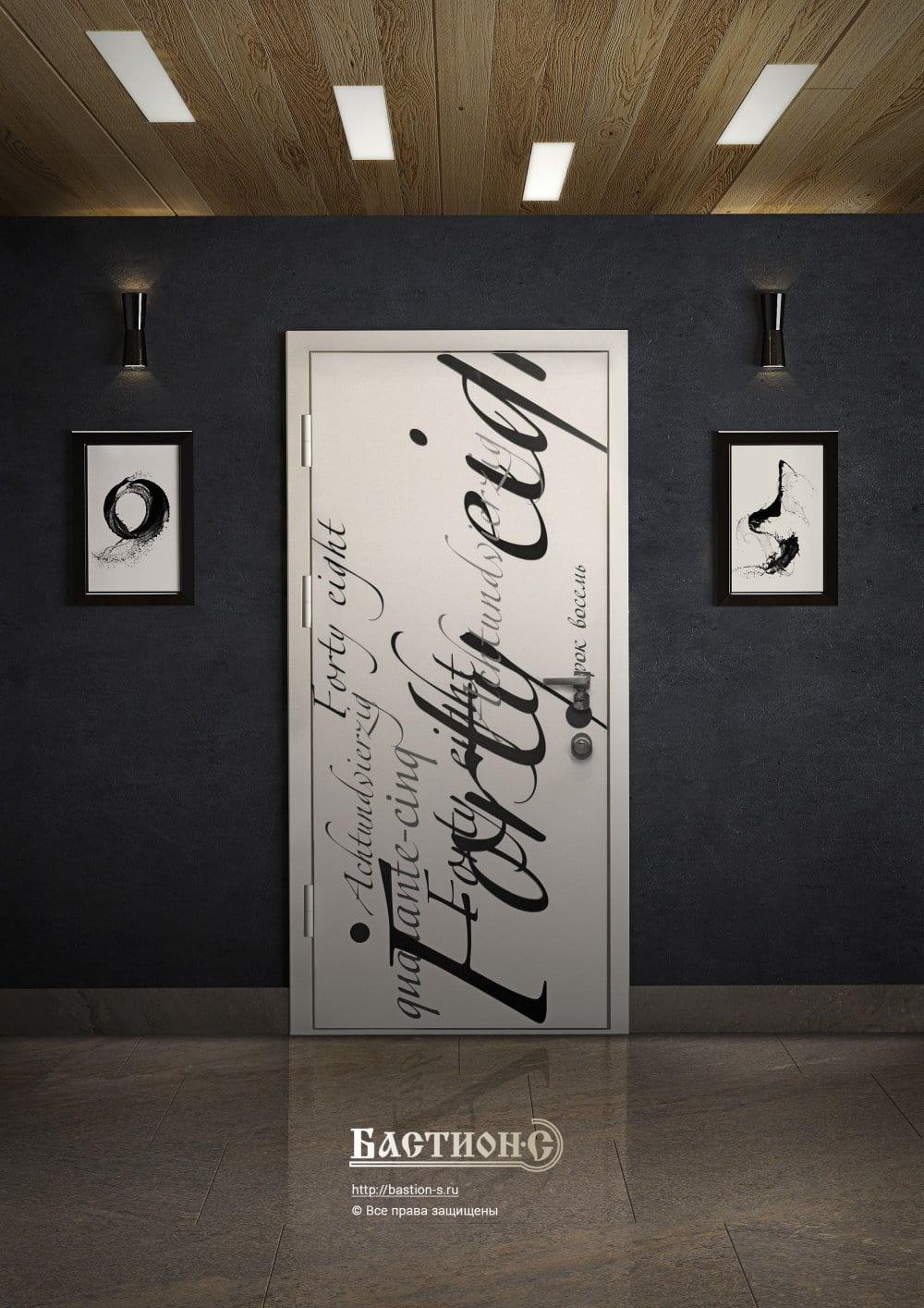 стальные двери бастион фото интерьер